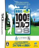 Carátula de 100 Kiri Golf DS