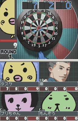 Pantallazo de 1500 DS Spirits Vol. 8: Darts para Nintendo DS