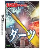 Caratula nº 132497 de 1500 DS Spirits Vol. 8: Darts (320 x 294)