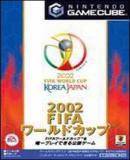 Caratula nº 19313 de 2002 FIFA World Cup Korea/Japan (200 x 281)