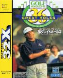 Caratula nº 178287 de 36 Great Holes Starring Fred Couples (360 x 500)