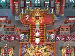 Pantallazo de 7th Dragon para Nintendo DS