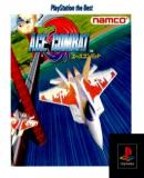 Carátula de Ace Combat (Playstation the Best)