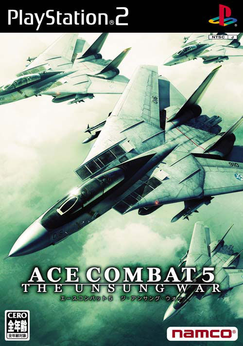 http://www.juegomania.org/Ace+Combat+5:+The+Unsung+War+(Japon%E9s)/foto/ps2/2/2374/2374_c.jpg/Foto+Ace+Combat+5:+The+Unsung+War+(Japon%E9s).jpg