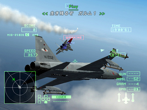 Ace Combat: The Belkan War (PS2) [PAL] [Español] [FLS]