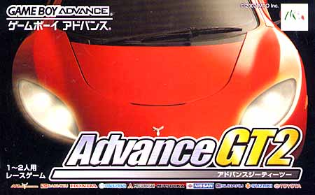 Caratula de Advance GT2 (Japonés) para Game Boy Advance