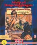 Caratula nº 65013 de Advanced Dungeons & Dragons: Dark Queen of Krynn (120 x 148)