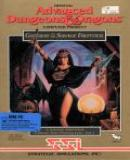 Caratula nº 63677 de Advanced Dungeons & Dragons: Gateway to the Savage Frontier (120 x 184)