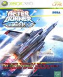 Caratula nº 192441 de After Burner Climax (808 x 1152)