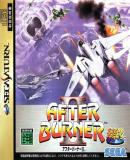 Carátula de After Burner II Sega Ages (Japonés)