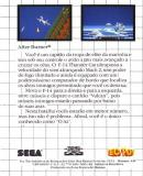 Caratula nº 120784 de After Burner (461 x 622)