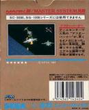 Caratula nº 120788 de After Burner (213 x 300)