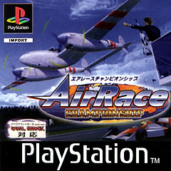 Caratula de Air Race Championship (Japonés) para PlayStation