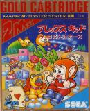 Caratula nº 149710 de Alex Kidd: The Lost Stars (640 x 904)
