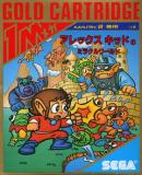 Carátula de Alex Kidd in Miracle World (Consola Virtual)