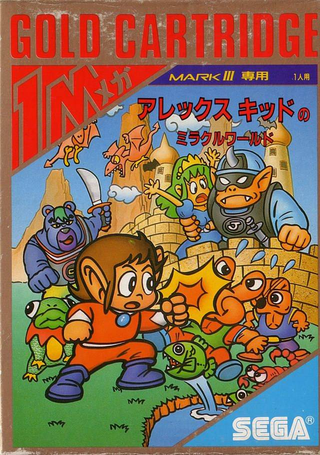 Caratula de Alex Kidd in Miracle World para Sega Master System