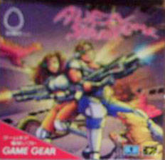Caratula de Alien Syndrome para Gamegear