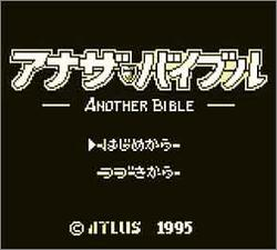 Pantallazo de Another Bible para Game Boy