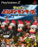 Carátula de Ape Escape: Million Monkeys (Japonés)