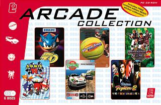 Caratula de Arcade Collection para PC