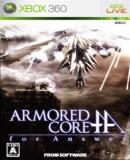 Caratula nº 117708 de Armored Core for Answer (284 x 400)