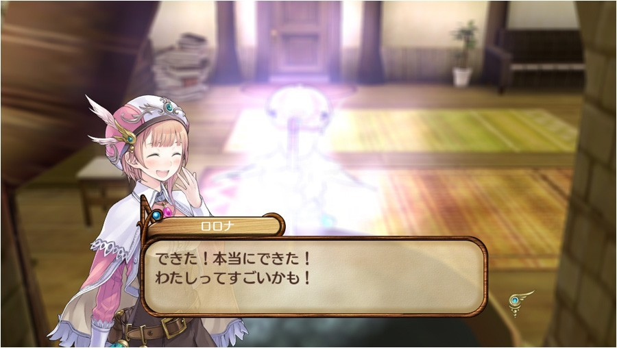 Pantallazo de Atelier Rorona: The Alchemist of Arland para PlayStation 3