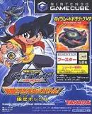 Carátula de Bakuten Shoot Beyblade Dragon (Japon�s)