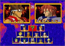 Pantallazo de Battle Arena Toshinden 2 para PC