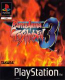 Carátula de Battle Arena Toshinden 3