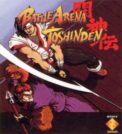 Caratula de Battle Arena Toshinden para PC