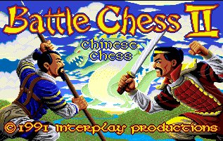 Pantallazo de Battle Chess II: Chinese Chess para Amiga