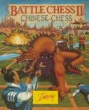 Caratula nº 943 de Battle Chess II: Chinese Chess (224 x 282)