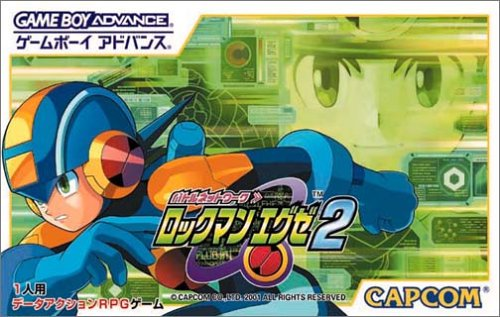 Caratula de Battle Network RockMan EXE 2 (Japonés) para Game Boy Advance