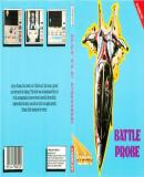 Caratula nº 250847 de Battle Probe (1000 x 459)