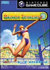 Caratula de Beach Spikers para GameCube