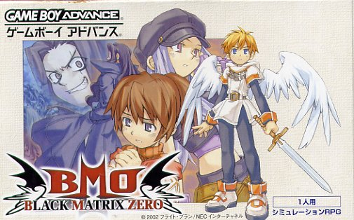 Caratula de Black Matrix Zero (Japonés) para Game Boy Advance
