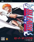 Carátula de Bleach: Heat the Soul (Japonés)