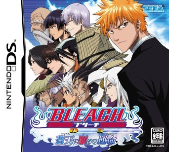 Caratula de Bleach: The Blade of Fate para Nintendo DS