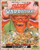 Caratula nº 239748 de Bloody Warriors: Shan Go Troop Strikes Back (210 x 298)