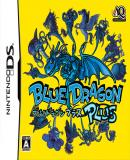Caratula nº 125579 de Blue Dragon Plus (638 x 568)