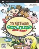 Carátula de Bokujou Monogatari: Harvest Moon Boy and Girl (Japonés)
