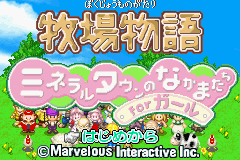 Pantallazo de Bokujou Monogatari - Mineral Town no Nakamatachi For Girls (Japonés) para Game Boy Advance