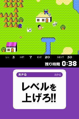 Pantallazo de Bokura no TV Game Kentei para Nintendo DS