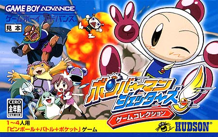 acade bomberman jetters download