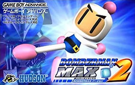 Caratula de Bomberman Max 2 - Bomberman Version (Japonés) para Game Boy Advance
