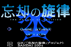Pantallazo de Boukyaku no Senritsu (Japonés) para Game Boy Advance