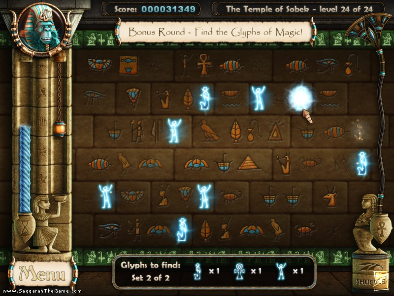 Pantallazo de Brain College: Ancient Quest of Saqqarah para PC