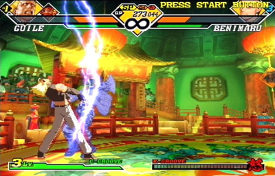 Pantallazo de Capcom vs. SNK 2: Millionaire Fighting 2001 para Dreamcast