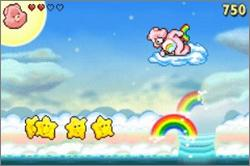 Pantallazo de Care Bears: Care Quest para Game Boy Advance