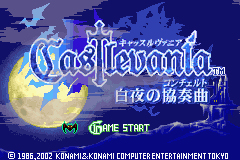 Pantallazo de Castlevania - White Night Concerto (Japonés) para Game Boy Advance